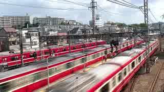 【定点観測】神奈川新町駅朝ラッシュ【京急 本線】