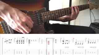 RAGE OF DUSTをギターで弾いてみた【TABあり】