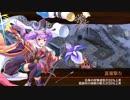 【城プロRE】重ねし欠片と白亜の城 -絶弐- 難 3人編成 平均Lv51.3