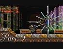 【悪魔城ドラキュラX】ただやりたいゲームを楽しむ実況【月下の夜想曲】 Part5