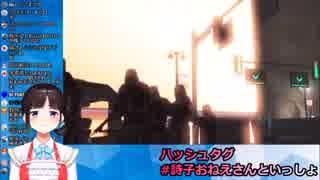 鈴鹿詩子「いいや!限界だ 押すね!」→デトロイト滅亡