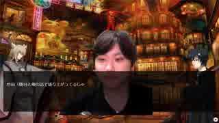 ファルコン竹田のノベルゲーム