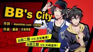 『ヒプノシスマイク -Division Rap Battle- side B.B & M.T.C』1巻PV
