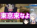 月ノ美兎「楓ちゃん、もう東京来なよ」