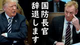 大阪G20で米国トランプ大統領と中国習近平国家主席による米中首脳会談開催決定!合意できなければ韓国の楽しみを奪う結果に?w