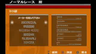PS2版 バトルギア3 BGM集