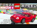 【XB1X】Forza Horizon 4 Ultimate 実況プレイ 64