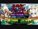 【FGO】おち〇ぽタップ教徒が、大いなる石像神をマイ象さんで10連【ガチャ動画】
