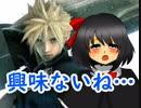 【ゲーム実況】Xジェンダーの俺が麻婆で世界を救う【PART9】
