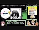 KADOKAWA株主総会まとめ「吉崎観音氏がテ□東から脅迫されてた...