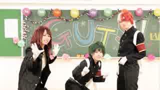 【コスプレ】G/U/T/S/!を踊ってみた【僕の