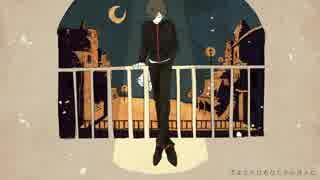 【人力刀剣乱舞】鶯丸の『シ_ャ_ル_ル-jazz arrange-』(1番のみ)