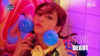 [K-POP] Somi - Outta My Head + Birthday (Debut Stage 20190620) (HD)
