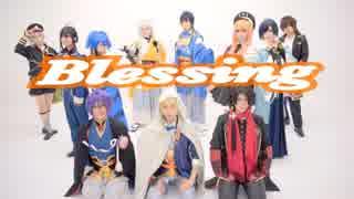 【特別編】Blessing【刀剣乱舞】