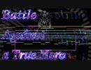 【Undertale】Battle Against a True Hero【アレンジ】