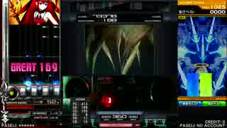 【beatmania IIDX26 Rootage】ruin of opals(SPA)