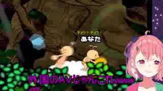 笹木咲「外国のAVじゃんこれ」