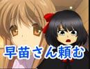【ゲーム実況】Xジェンダーの俺が麻婆で世界を救う【PART10(前編)】