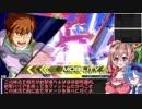【EXVS2】ささつづはファントムに乗りたいPart4【Cevio実況】