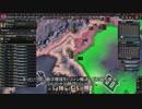 【Hoi4】主要国最大強化でいく超日本帝国海軍 part3(ゆっく...