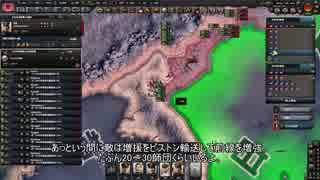 【Hoi4】主要国最大強化でいく超日本帝国海軍 part3(ゆっくり実況、Ver.1.6、Man the Guns)