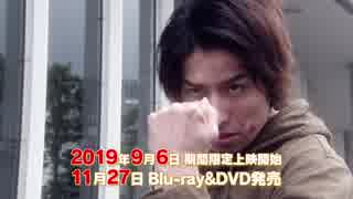 仮面ライダービルド最終章「ビルド NEW WORLD 仮面ライダーグリス」予告