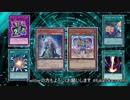 【マジシャンガールと妖しい魔女】女子会の背景に潜む悪魔の魔法罠:フルドラガール【遊戯王ADS / YGOPRO】/ YuGiOh Magician Girl with Mistrick Hulder