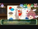剣の国の魔法戦士チルノ9-2【ソード・ワールドRPG完全版】