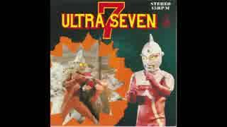 """1967年10月01日 特撮 ウルトラセブン(ハワイ版) 主題歌 「THE THEME SONG of """"ULTRA-7""""」(子門真人)"""