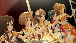 【デレステMV】「TAKAMARI☆CLIMAXXX!!!!!」(全員SSR)【1080p60/4Kドットバイドット】