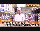 【パチンコ店買い取ってみた】第179回初6号機!幸チャレ新台...