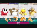 【スーパーマリオパーティ】えぇ!?4人でできるパーティゲームがあるんですか!? #1【実況実況】