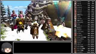 【MHP2G for iOS】Low rank village Any% speedrun (Granny% 村下位RTA) 3'25''35 part9【最終回】