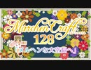 MarchenCraft~メルヘンクラフト~Part.128【Minecraftゆっくり実況】