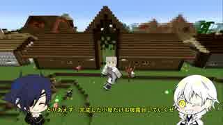 [刀剣乱舞 偽実況]光忠と鶴丸のマイクラ日和 その15[Minecraft]
