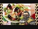 【APEX】クソAIMマキマキと愉快な仲間たち~番外編4~