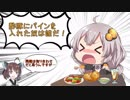 【VOICEROID実況】あかりちゃんは酢豚のパインが許せない!【splatoon2】