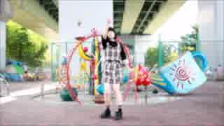 【りんこ】1フェムトの大空踊ってみた