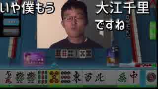 役満派おじゃる丸.mp4