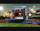ゆかりさんのマネージャーライフ season01【結月ゆかり実況プ...