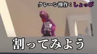 【n倍速→等速】HFFまとめ【wrwrd】