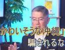 【沖縄の声】香港長官、逃亡犯条例改正案を事実上廃案に!『...