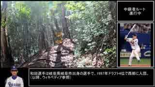 【ゆっくり】ポケモンGO 納古山攻略RTA【