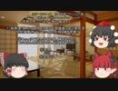 巫女と猫娘のSCP紹介 part5