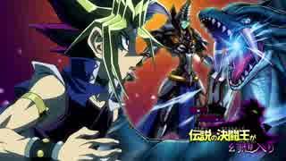 【東方】伝説の決闘王が幻想入り 第10話 後編【遊戯王DM】