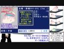 【セ虐】マッケンコー物語(0.5話)ダークサイド③第一次セ/ヤ/ナ/ー大戦プロローグ~【起】