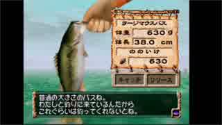 【RTA】糸井重里のバス釣りNO.1決定版!(