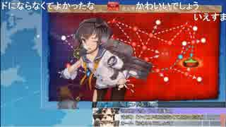 【艦これ】W時津風旗艦でE-5-2甲ラスダン
