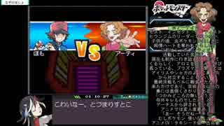 ポケットモンスター ブラック ゆっくり 3時間54分 part3/10