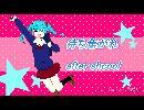 【初音ミク】待ち焦がれ after shcool【オリジナル】